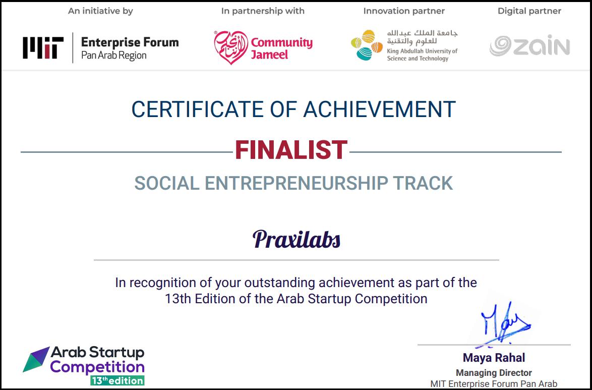شهادة فوز براكسيلابس في مسابقة للشركات الناشئة