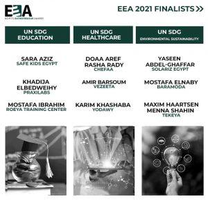 براكسيلابس تشارك في التصفيات النهائية لجوائز رواد الأعمال EEA في مصر 2021