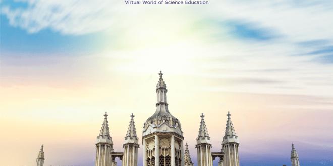 King's College London تستفيد من استخدام معامل براكسيلابس الافتراضية في مقرراتهم الدراسية