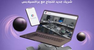 كلية النانو تكنولوجي للدراسات العليا جامعة القاهرة شريك جديد للنجاح مع براكسيلابس